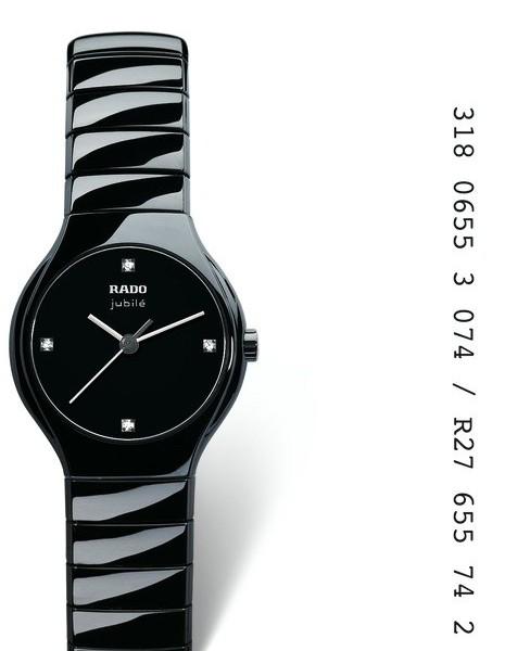 R-06553074 1