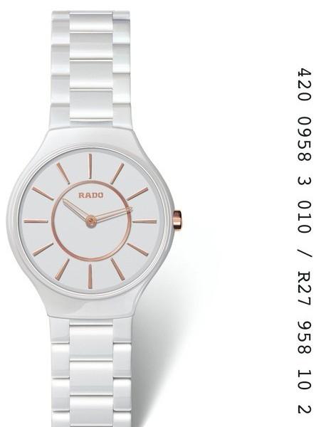 R-09583010 1